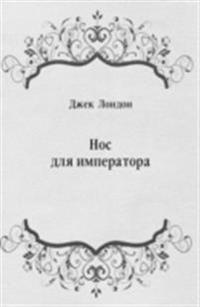 Nos dlya imperatora (in Russian Language)