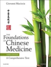 Foundations of Chinese Medicine E-Book