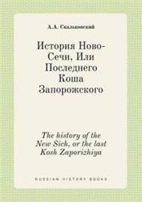 The History of the New Sich, or the Last Kosh Zaporizhiya