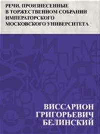 Rechi, proiznesennye v torzhestvennom sobranii imperatorskogo Moskovskogo universiteta