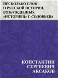 Neskol'ko slov o russkoj istorii, vozbuzhdennykh &quote;Istoriej&quote; g. Solov'eva