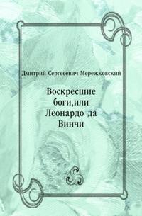 Voskresshie bogi  ili Leonardo da Vinchi (in Russian Language)