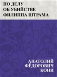Po delu ob ubijstve Filippa Shtrama