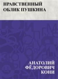 Nravstvennyj oblik Pushkina