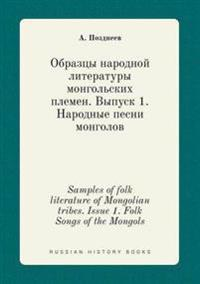 Samples of Folk Literature of Mongolian Tribes. Issue 1. Folk Songs of the Mongols