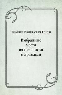 Vybrannye mesta iz perepiski s druz'yami (in Russian Language)
