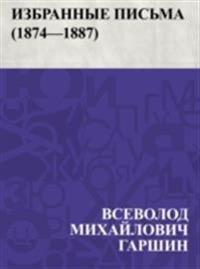 Izbrannye pis'ma (1874-1887)