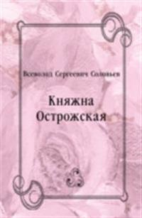 Knyazhna Ostrozhskaya (in Russian Language)