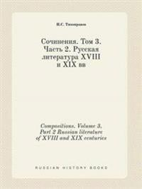 Compositions. Volume 3, Part 2 Russian Literature of XVIII and XIX Centuries