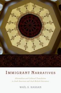 Immigrant Narratives