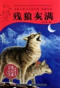 Disability Wolf HuiMan