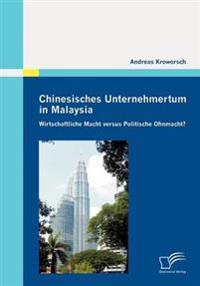 Chinesisches Unternehmertum in Malaysia