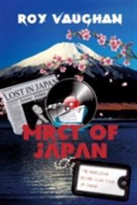 Mereleigh Record Club Tour of Japan