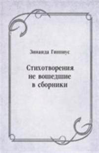 Stihotvoreniya  ne voshedshie v sborniki (in Russian Language)