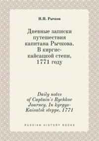 Daily Notes of Captain's Rychkov Journey. in Kyrgys-Kaisatsk Steppe, 1771