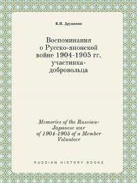 Memories of the Russian-Japanese War of 1904-1905 of a Member Volunteer