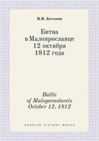 Battle of Maloyaroslavets October 12, 1812