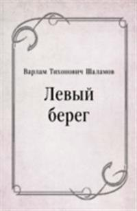 Levyj bereg (in Russian Language)