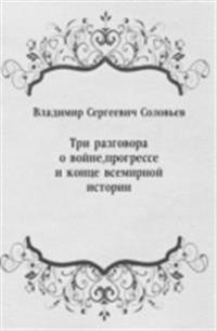 Tri razgovora o vojne  progresse i konce vsemirnoj istorii (in Russian Language)
