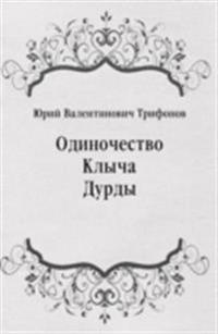 Odinochestvo Klycha Durdy (in Russian Language)