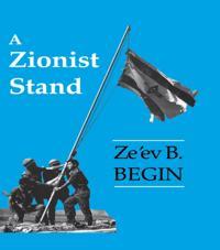 Zionist Stand
