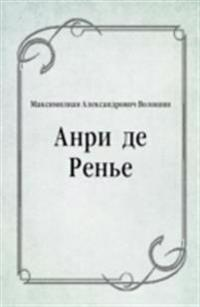 Anri de Ren'e (in Russian Language)