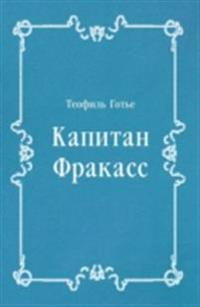Kapitan Frakass (in Russian Language)
