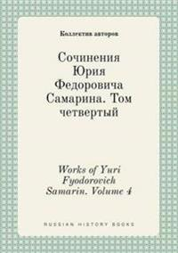Works of Yuri Fyodorovich Samarin. Volume 4