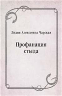 Profanaciya styda (in Russian Language)