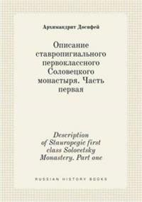 Description of Stauropegic First Class Solovetsky Monastery. Part One
