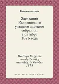 Meetings Kalyazin County Zemsky Assembly. in October 1875