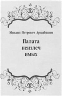 Palata neizlechimyh (in Russian Language)