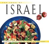 Food of Israel