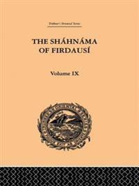 Shahnama of Firdausi
