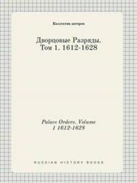 Palace Orders. Volume 1 1612-1628