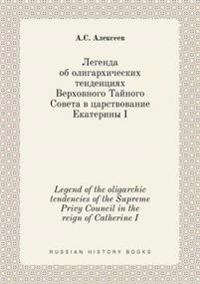 Legend of the Oligarchic Tendencies of the Supreme Privy Council in the Reign of Catherine I
