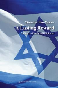 Lasting Reward