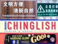 More Chinglish