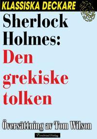 Sherlock Holmes: Den grekiske tolken