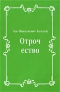 Otrochestvo (in Russian Language)