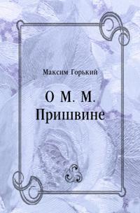 O M. M. Prishvine (in Russian Language)