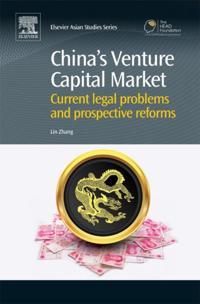 China's Venture Capital Market
