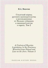 A Century of Russian Legislation in the Provinces Reunited from Poland and Law on the Jews. Volume 2