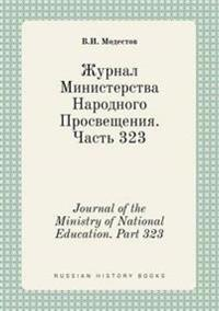 Journal of the Ministry of National Education. Part 323