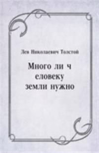 Mnogo li cheloveku zemli nuzhno (in Russian Language)