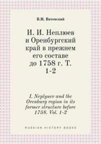 I. Neplyuev and the Orenburg Region in Its Former Structure Before 1758. Vol. 1-2