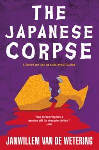 Japanese Corpse