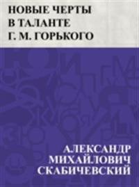 Novye cherty v talante g. M. Gor'kogo