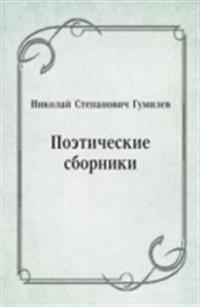 Poeticheskie sborniki (in Russian Language)