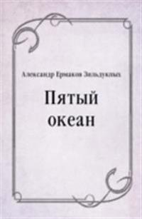 Pyatyj okean (in Russian Language)
